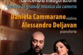 Al via la nuova Stagione Concertistica del Teatro Rossetti