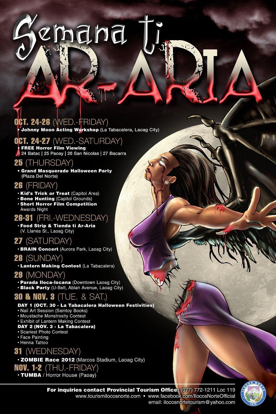ARIA 2012 12×18(1)