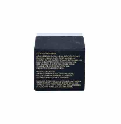 Facial Night Cream, For all skin types. Facial Night Cream,With Snail Mucus