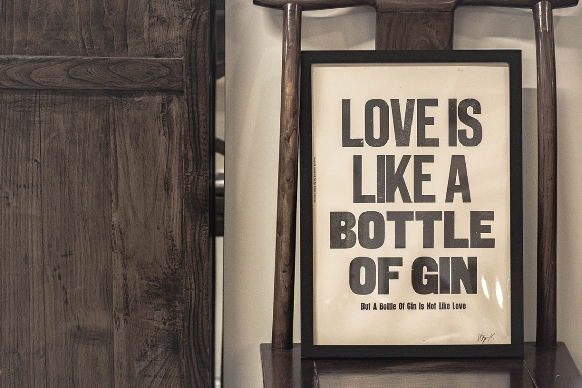 Love Is Like A Bottle of Gin Sign