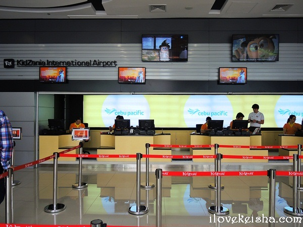 KidZania International Airport - Manila