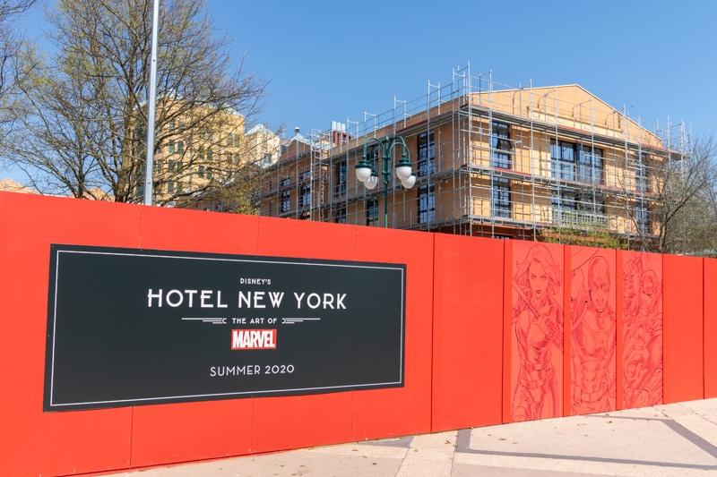 Hotel New York - The Art of Marvel