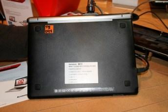 Lenovo IdeaTab S2110A : tablette Android avec dock clavier au salon de l'IFA 10