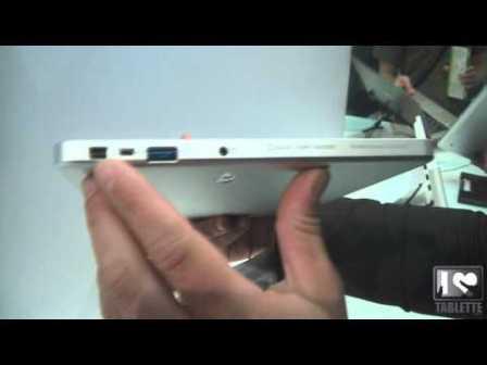 Acer Iconia Tab W700 : une tablette au design surprenant sous Windows 8 1
