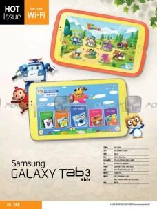 Samsung Galaxy Tab 3 Kids : une tablette 7 pouces pour les enfants à l'IFA ? 3