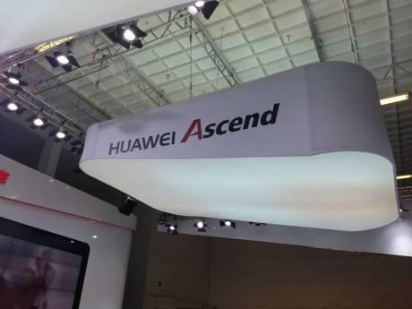 IFA 2014 : Présentation de la phablette Huawei Ascend Mate 7 9