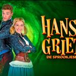 Extra voorstellingen 'Hans en Grietje, de sprookjesmusical'  op 27 en 28 april 2019 in Stadsschouwburg Antwerpen