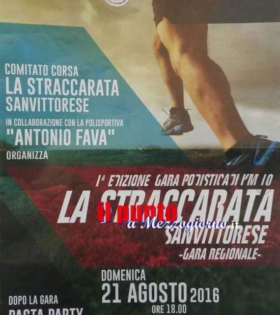 """A San Vittore si organizza """"La Straccarata"""", 10 km di corsa. Pasta party come finale"""
