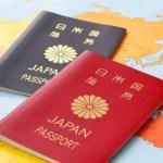 パスポートは大切に管理する事