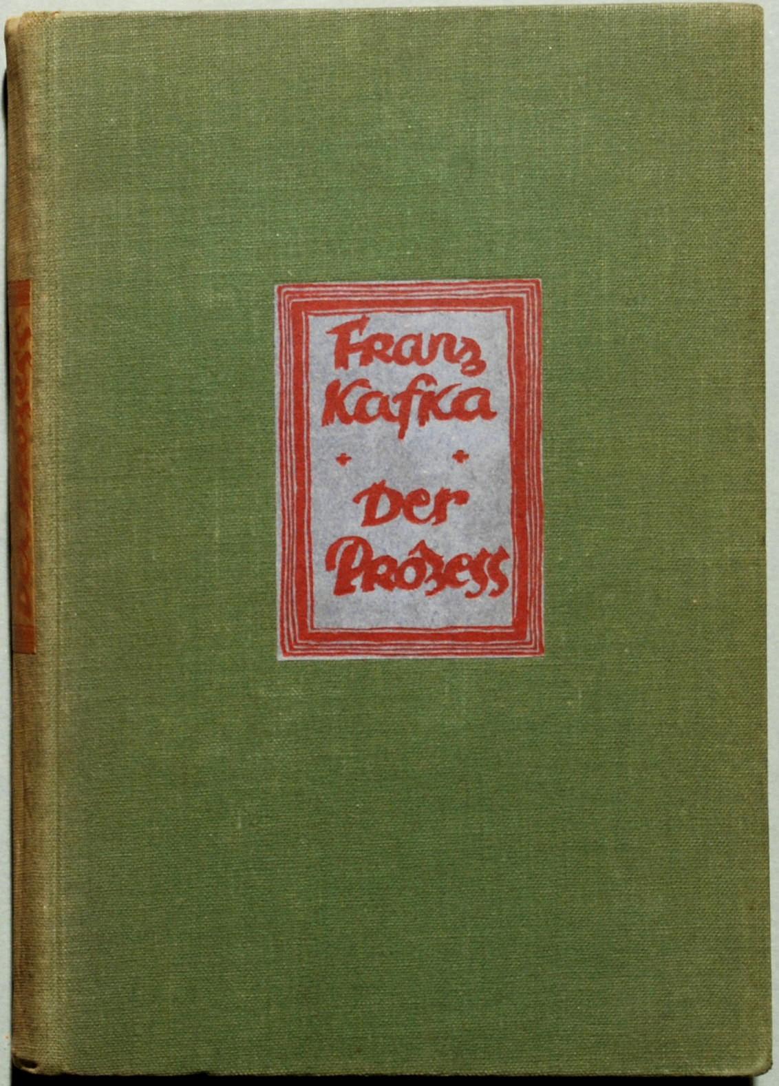 La giustizia, valore immortale, corrotto da un mondo mortale: Il Processo di Kafka