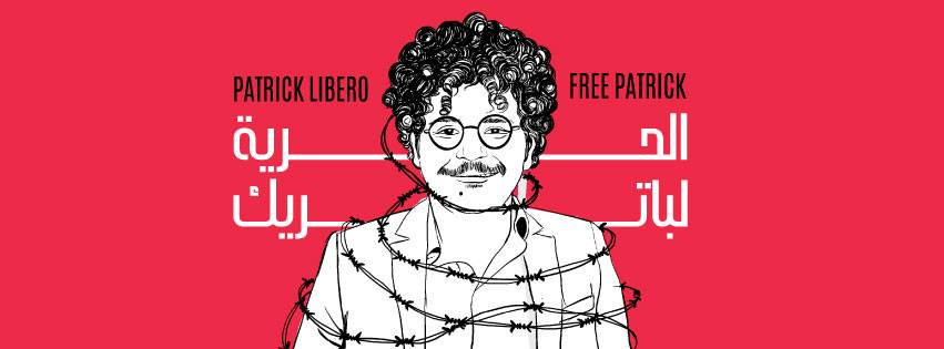 Il regime egiziano e l'assordante silenzio dello Stato Italiano: i complici dell'arresto di Patrik Zaki