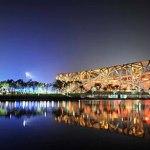 China se Ilumina para los Juegos Olimpicos