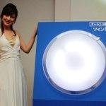 Panasonic lanza lámpara que se ajusta automáticamente