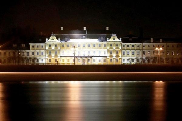 Palacio Menshikov