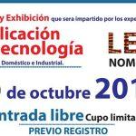 """2º Foro y Exhibición """"Aplicación de la tecnología LED"""""""