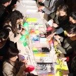"""LAMP Seminar: """"impartimos información útil, más allá de lo comercial"""""""