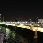 Eficiencia y belleza en el tramo marítimo de Panamá