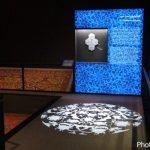 Reviven con proyecciones el Arte Islámico