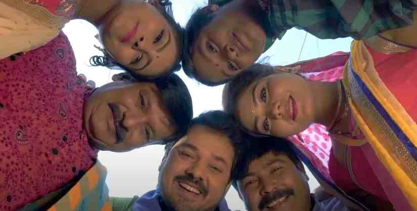 Prem ke Bandhana lyrics CG film mp3 Song