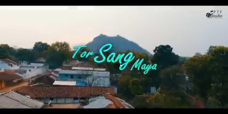 तोर संग मया Tor Sang Maya cg song Lyrics