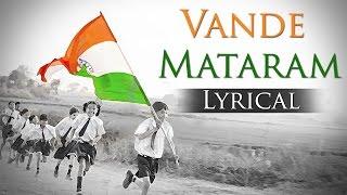 vande-maatram-lyrics