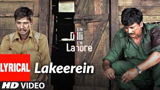Lakeerein Hain To Rehane do song Lyrics