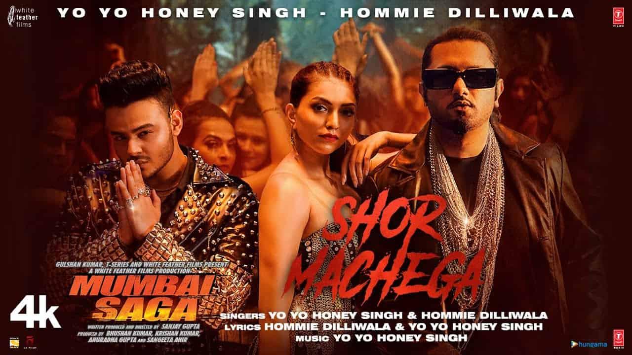 Shor Machega Machega Lyrics - Yo Yo Honey Singh|Mumbai Saga