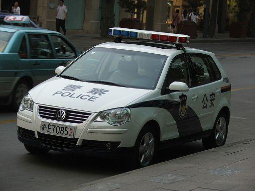 Cina, attentato in una scuola elementare: uomo uccide 8 bambini | News