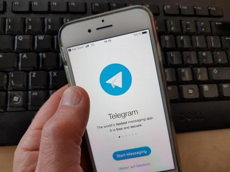telegram canali sequestrati