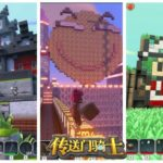Portal Knights_Screen_Chinese (3)