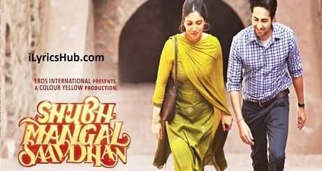 Laddoo Lyrics (Full Video) - Ayushmann Khurrana & Bhumi Pednekar