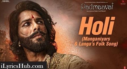 Holi Lyrics (Full Video) - Padmaavat