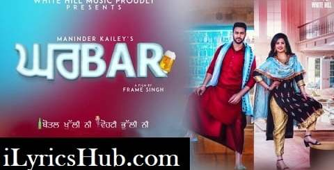 Gharbar Lyrics (Full Video) - Maninder Kailey, Prabh Gill