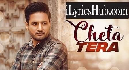 Cheta Tera Lyrics (Full Video) - Sajjan Adeeb