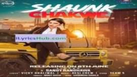 Shaunk Chakwe Lyrics (Full Video) - Sandy Randhawa | Desi Crew
