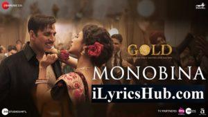 Monobina Lyrics - Gold | Akshay Kumar, Mouni