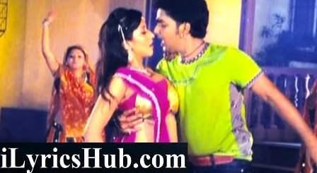 Makaiya Me Raja Ji Lyrics - Pawan Singh, Khushboo Jain