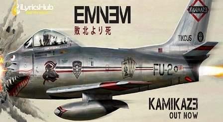 Greatest Lyrics -Eminem