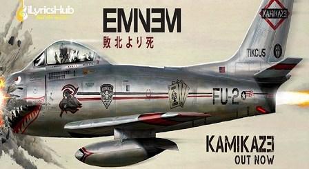 Not Alike Lyrics -Eminem