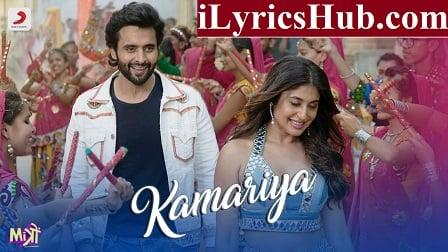 Kamariya Lyrics - Mitron | Darshan Raval | Ikka