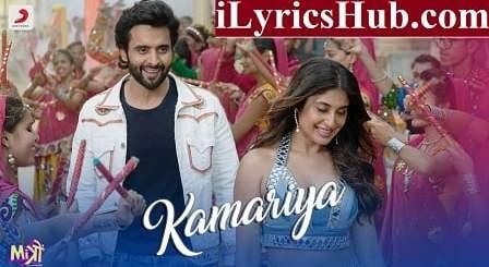 Kamariya Lyrics - Mitron   Darshan Raval