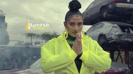 Shook Lyrics - Raja Kumari