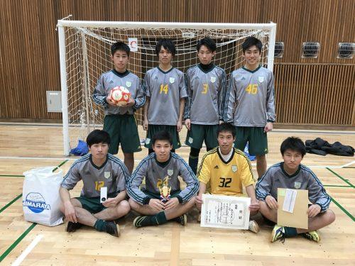 松山商業高校
