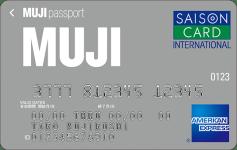 MUJI Card AMEX