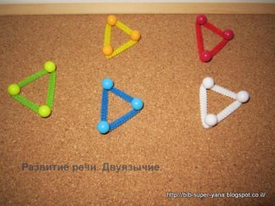 Actividades Matemáticas  (3)