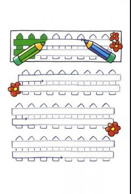 Fichas Grafomotricidad (8)