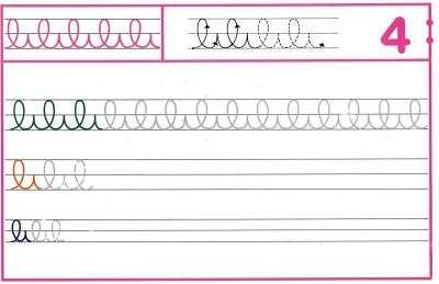 Fichas Grafomotricidad trabajamos la grafia de los números (37)
