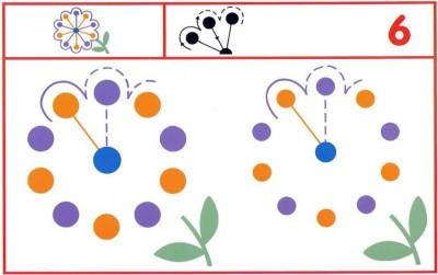 Fichas Grafomotricidad trabajamos la grafia de los números (48)