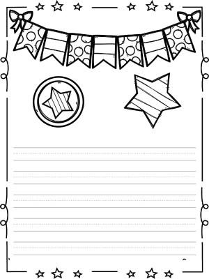Soy escritror soy escritora (17)
