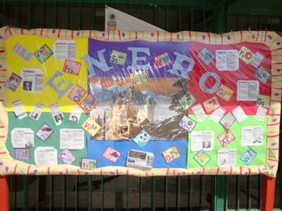 Periodico mura Enero (8)